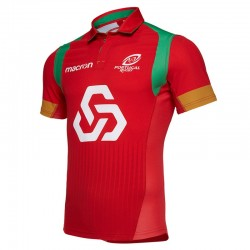 Camiseta rugby Macron PORTUGAL HOME JERSEY
