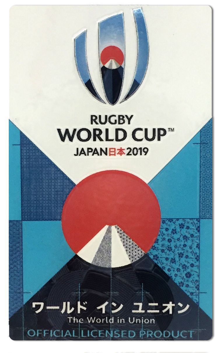 official rugby world cup 2019
